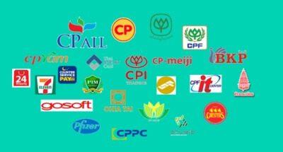 CP, CP All